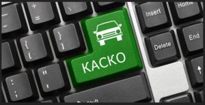 Что такое автострахование КАСКО?
